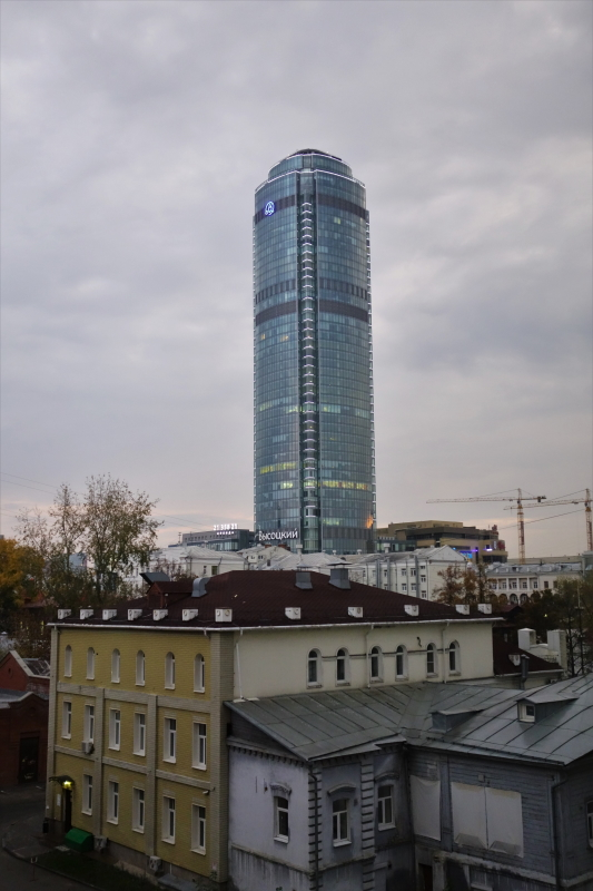 Yekaterinburg (1)