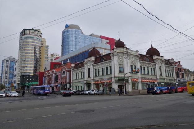 Yekaterinburg (7)