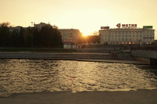 Yekaterinburg Day 01 (15)