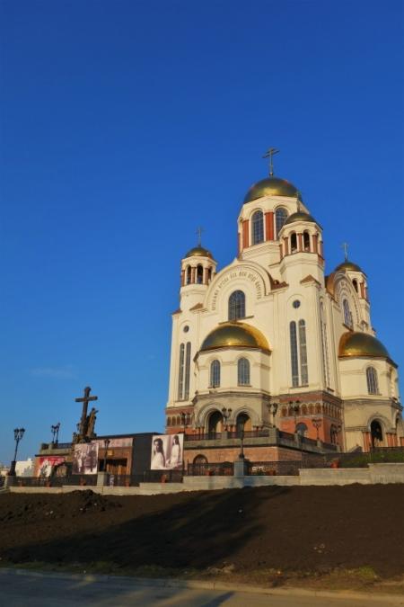 Yekaterinburg Day 01 (2)