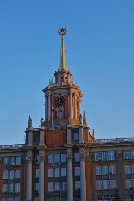 Yekaterinburg Day 01 (20)