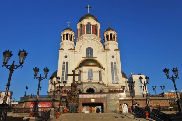 Yekaterinburg Day 01 (4)