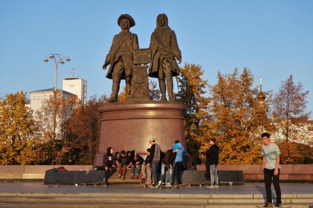 Yekaterinburg Day 01 (6)