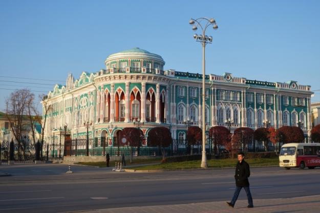 Yekaterinburg Day 01 (7)